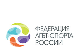 logo_RLGBTSF