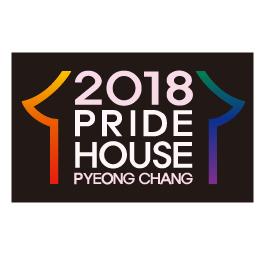 pcph_logo